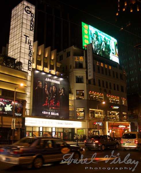 Celebrul-cinematograf-Grand-Theater-Shanghai