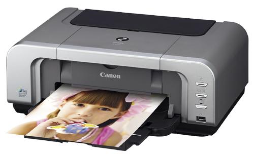 vand-imprimanta-cerneala-canon_pixma_ip4200
