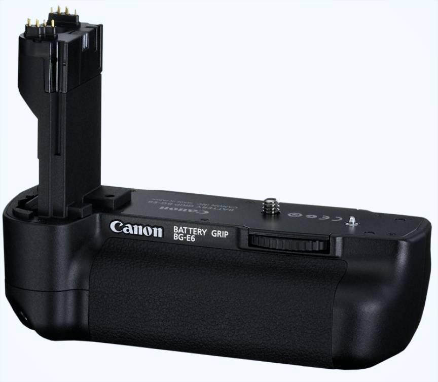 Gripul Canon BG-E7 al aparatului foto Canon 7D.