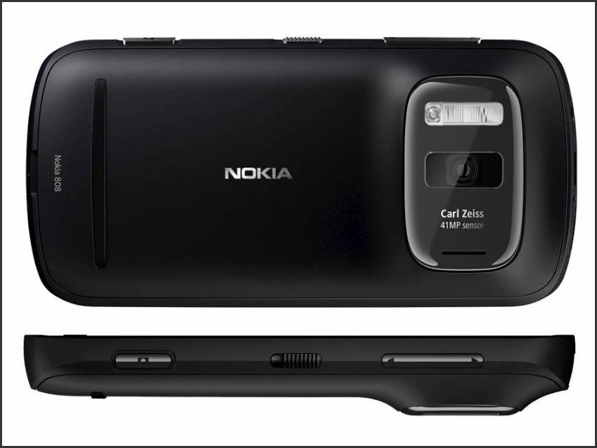 Cea mai buna camera foto pentru un Smartphone: Carl Zeiss 41 Megapixeli.
