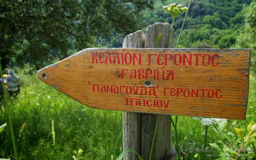 _Pelerinaj-Muntele-Athos-Foto-AurelVirlan-Emails68